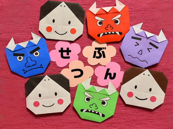 クリスマス 折り紙 折り紙 鬼 : origami-club.com